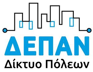 depan_logo