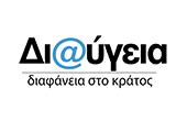 Δράμα banner 2
