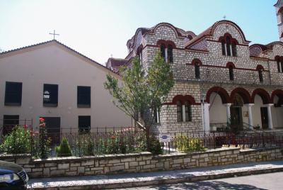 Παλαιά Μητρόπολη