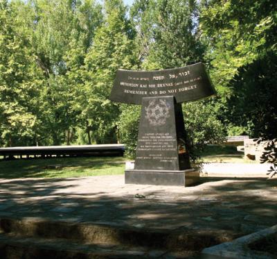 Μνημείο Εβραϊκού Ολοκαυτώματος