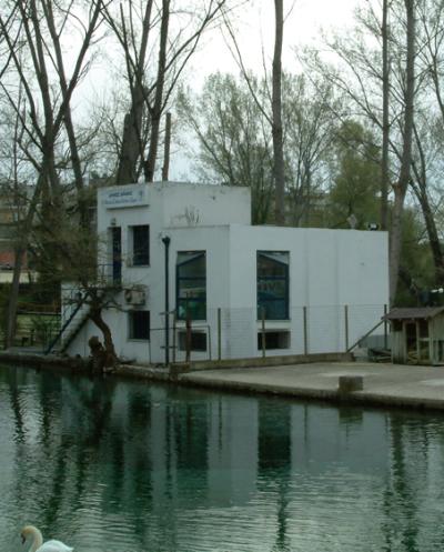 Κέντρο Ενημέρωσης Επισκεπτών (παλιό κτίριο του ΟΣΕ)