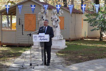 Ομιλία Δημάρχου για την Επέτειο του Πολυτεχνείου