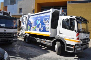 Δεν θα γίνει η αποκομιδή των σκουπιδιών εξαιτίας των δυσμενών καιρικών συνθηκών που επικρατούν στην περιοχή