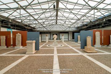 Επιστολή προς την Υπουργό Πολιτισμού για Εφορία Αρχαιοτήτων