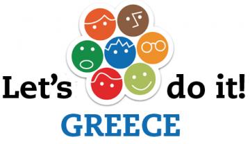 Let's do it Greece! - Την Κυριακή 2 Απριλίου 2017 η Ελλάδα γίνεται Ομορφότερη!