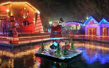 Επαναπροκήρυξη Εκδήλωσης Ενδιαφέροντος για τη Συμμετοχή στην Χρισστουγεννιάτικη Αγορά κατά τη Διάρκεια της Ονειρούπολης 2017-2018