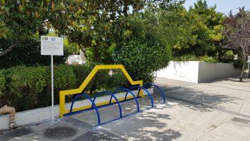 Τοποθετήσεις Βάσεων για Ποδήλατα