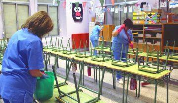 Ανακοίνωση για την υποβολή αιτήσεων για την πρόσληψη καθαριστριών με σύμβαση μίσθωσης έργου στις σχολικές μονάδες Πρωτοβάθμιας και Δευτεροβάθμιας Εκπαίδευσης του Δήμου Δράμας