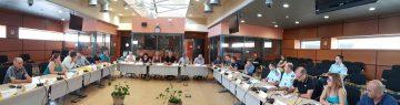 Σύσκεψη του Συντονιστικού Τοπικού Οργάνου Πολιτικής Προστασίας
