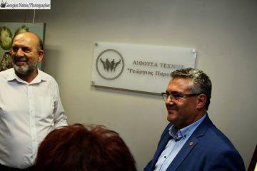 Ονοματοδοσία της αίθουσας εκδηλώσεων του Κέντρου Νεότητας, σε «Αίθουσα Τέχνης Γεώργιος Παρασίδης».
