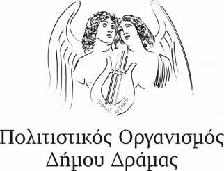 """Διακήρυξη συνοπτικού διαγωνισμού για την εκτέλεση του έργου: """"Υπηρεσίες ξενοδοχείων για τη μίσθωση δωματίων"""""""
