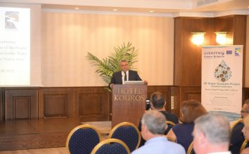 Εναρκτήρια Συνέδριο παρουσίασης του έργου «Creation of a cross-border Water Assets Geopark in Nestos Area» και ακρωνύμιο «CB Water Geopark» το οποίο συγχρηματοδοτείται από το Πρόγραμμα Συνεργασίας INTERREG V-A Ελλάδα - Βουλγαρία 2014-2020.