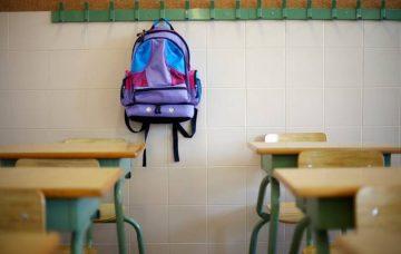 Αναστολή λειτουργίας των Σχολικών Μονάδων της Α'Βάθμιας εκπαίδευσης του Δήμου Δράμας και αναστολή πραγματοποίησης των μαθημάτων τους, λόγω επιδημικής νόσου.