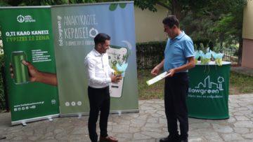 """Ο Δήμος Δράμας βράβευσε τα δημοτικά σχολεία που συμμετείχαν στον Σχολικό Μαραθώνιο """"Πάμε Ανακύκλωση"""" 2019-2020"""