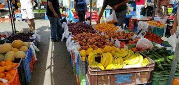 Αλλαγή ημέρας λειτουργίας της Λαϊκής Αγοράς του Δήμου Δράμας